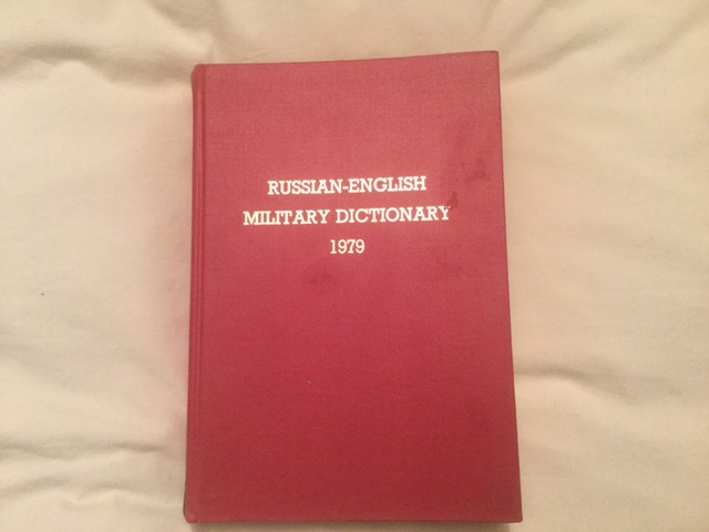 Russian English Military Dictionary 1979